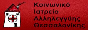 logo thessa